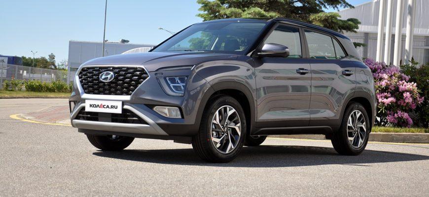 Купить подержанные Hyundai Creta красного цвета по цене от 1129900 рублей в вРостове-на-Дону - более 8 Хендай Крита с пробегом красного цвета на Авто.ру