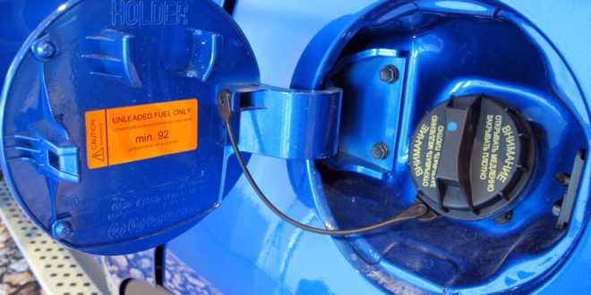 Купить защиту топливного бака для Hyundai Creta в Москве, продажа защит топливного бака для Hyundai Creta – цены, описание и фото на сайте Авто.ру.