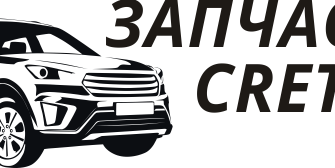Задние бампера Hyundai Creta - SKHYU0271361