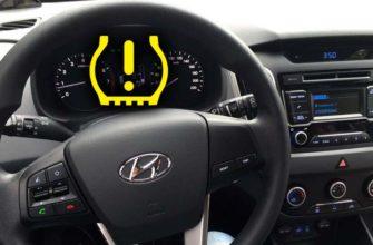 Купить датчики давления масла для Hyundai Creta в Ростове-на-Дону, продажа датчиков давления масла для Hyundai Creta – цены, описание и фото на сайте Авто.ру.