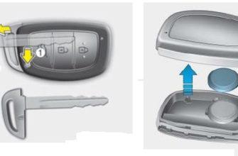 Замена батарейки в ключе Хендай Крета: инструкция с фото и видео - Авто мастеру