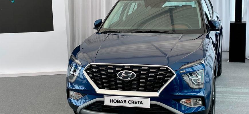 Новая Hyundai Creta: объявлена дата старта продаж и комплектации на российском рынке -
