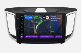 Хендай Крета и Яндекс Авто: мультимедийная система в корейской машине