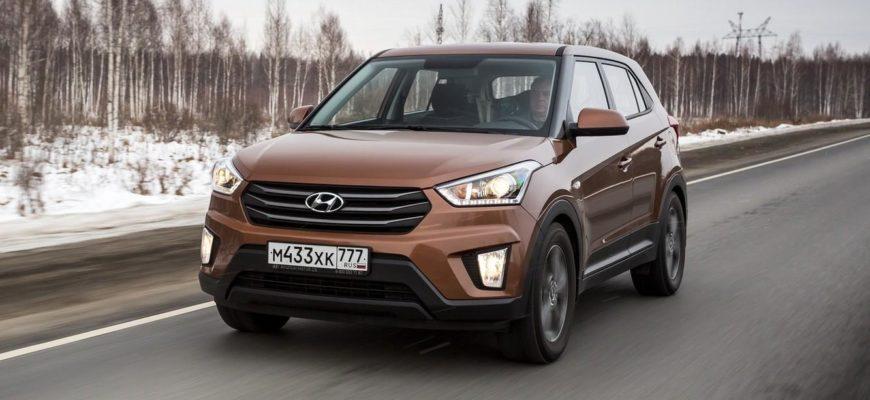 Купить Хёндэ Крета 2020-2021 у официального дилера в Москве 🚗  новый Hyundai Creta2021