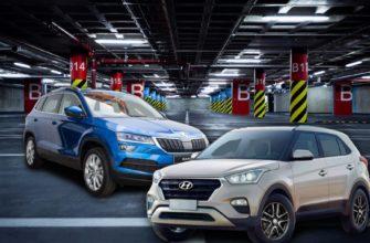 «Разница — небо иземля»: Преимущества Skoda Karoq после Hyundai Creta названы владельцем
