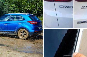5 слабых мест Hyundai Creta, о которых говорят все -