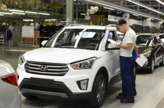 Крета ржавеет после года эксплуатации. Почему ржавеют новые Hyundai Creta