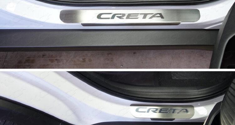 Накладки на пороги (лист зеркальный надпись Creta ) на Hyundai Creta 2016-; ТСС купить в интернет магазине автоаксессуаров  – характеристики, отзывы, цены.