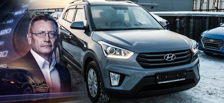 Отдых с комфортом! Тест-драйв Hyundai Creta 2019. Минтранс. (05.06.2021) | Минтранс | РЕН ТВ