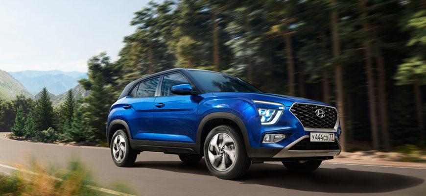 Hyundai объявил цены на новую Creta для России :: Autonews
