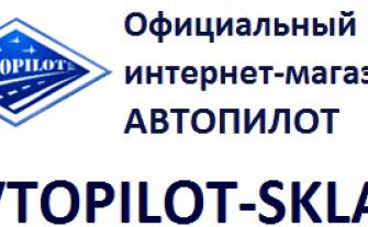 Купить чехлы из экокожи в салон автомобиля Хендай Крета от производителя в интернет-магазине «Мир чехлов» в Санкт-Петербурге