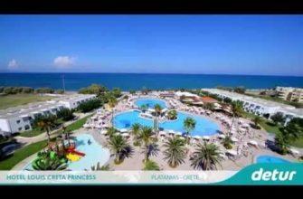 Creta Princess Aquapark & Spa  4* (Греция/Крит округ/Крит о./Платаньяс). Отзывы отеля. Рейтинг отелей и гостиниц мира - TopHotels.
