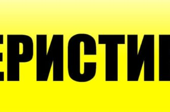 Купить заглушку бампера для Hyundai Creta I в Москве, продажа заглушек бампера для Hyundai Creta I – цены, описание и фото на сайте Авто.ру.