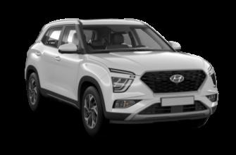 Купить Хендай Крета 2020-2021 у официального дилера в Москве 🚗  новый Hyundai Creta