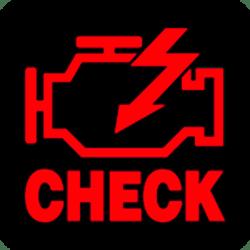 B165100 Зарегистрировано столкновение — раскрытие подушки безопасности водителя (заменить блок SRSCM) - Клубный автосервис АвтоМиг в Москве