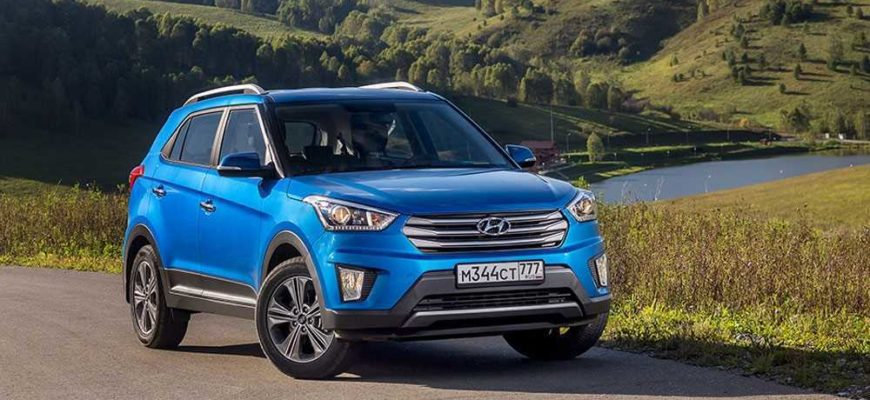 Стеклоочистители Hyundai Creta 2016-2017 Кроссовер дворники купить
