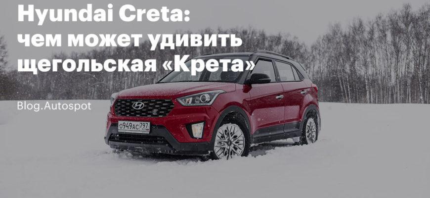 Видео: российский блогер разобрал Hyundai Creta и наглядно показал, почему она не стоит своих денег — Motor