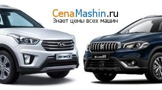 Сравниваем  Hyundai Creta 2015 и Suzuki SX4 2016