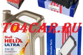 Комплект фильтров Hyundai Creta-> масляный, воздушный, салонный AMDSETF138 AMD. Продажа оптом и в розницу.