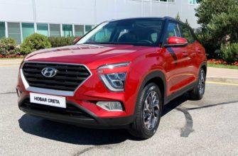 Hyundai Creta цена, технические характеристики, фото, видео тест-драйв