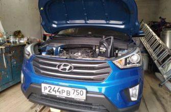 ТО-2 для Hyundai Creta 1.6 МКПП (30000) — Hyundai Creta, 1.6 liter, 2016 year on DRIVE2