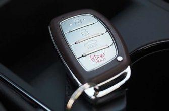 Села батарейка в ключе Хендай Крета – как открыть и завести машину?   Creta-fan