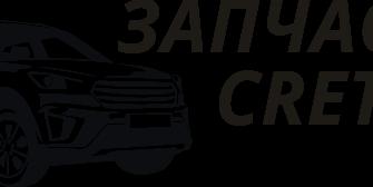 Бампер передний нижняя часть Hyundai Creta в городе Москва