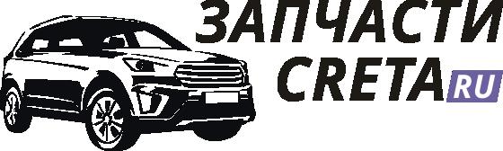 Диагностика электрики Hyundai Creta (Хендай Крета) цена в Москве - Кволити Моторс