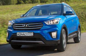 Сравнение Skoda Rapid (2012-2017) 1.6 (110 л.с.) и Hyundai Creta (2016-2020) 1.6