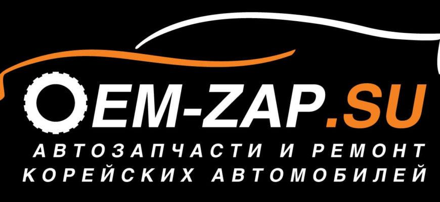 Регламент ТО и стоимость технического обслуживания Hyundai Creta (ix25) в Москве - карта техобслуживания Хендай Крета с ценами