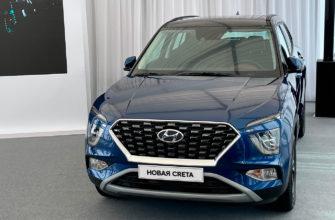 Хендай Крета 2021 новый кузов, цены, комплектации, фото, видео тест-драйв