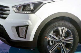 Hyundai Creta 2016: размер дисков и колёс, разболтовка, давление в шинах, вылет диска, DIA, PCD, сверловка, штатная резина и тюнинг - Хендай Крета Клуб