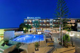 Minos Hotel, Ретимнон - обновленные цены 2021 года