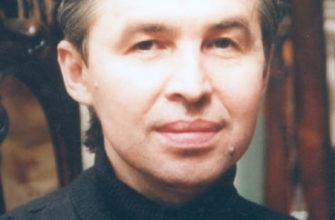 Читать книгу Аструс. Новая физика Юрия Кретова : онлайн чтение - страница 1