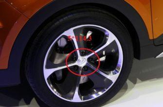 Hyundai Creta 2020: размер дисков и колёс, разболтовка, давление в шинах, вылет диска, DIA, PCD, сверловка, штатная резина и тюнинг