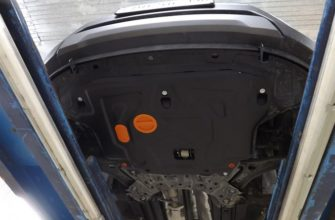 Защита картера Хендай Крета (Hyundai Creta): установка и монтаж