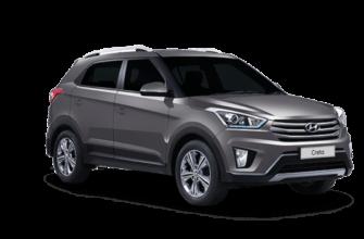 Аккумуляторы для Hyundai Creta I Рестайлинг 2020 - н.в.   - купить в Москве, в интернет-магазине. Аккумуляторы (акб) для Hyundai Creta I Рестайлинг 2020 - н.в.   низкие цены. – ТОП АКБ