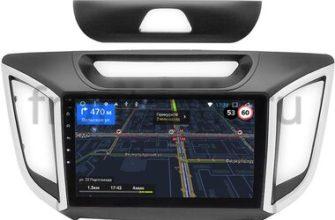 Штатная магнитола Hyundai Creta 2016-2021 OEM GT10-1029 2/16 на Android 10 для авто с камерой Купить