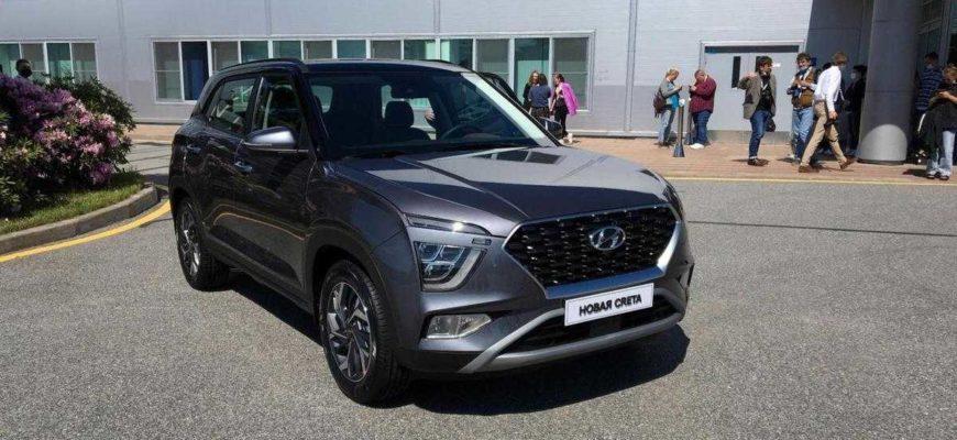 Hyundai Creta кроссовер