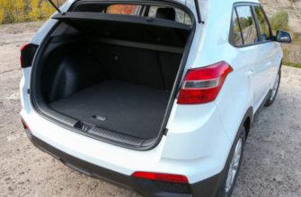Как открыть багажник Хендай Крета из салона - инструкция