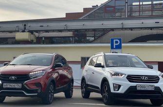 Сравнительный обзор Lada XRAY, Ford Ecosport и Hyundai Creta » Лада.Онлайн - все самое интересное и полезное об автомобилях LADA