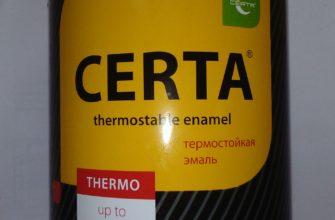 Термостойкая эмаль Certa (26 фото): технические характеристики и срок годности, антикоррозионная черная краска