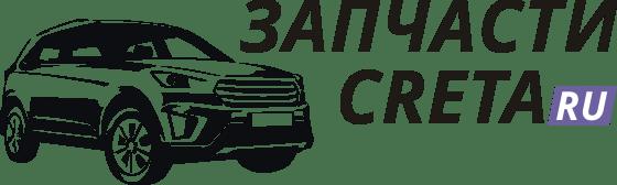 Купить новые специальные масла для Hyundai Creta в Москве, продажа специальных масел для Hyundai Creta – цены, описание и фото на сайте Авто.ру.